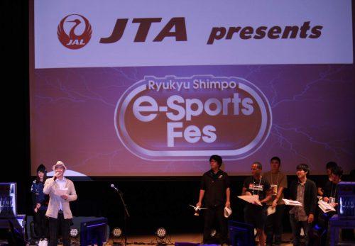 4月28日(日)「JTA PRESENTS 琉球新報 e-sports Fes 1st.」が開催されました